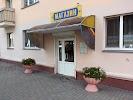 Магазин Гомельского государственного профессионально технического колледжа бытового обслуживания на фото Гомеля