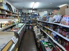 Fukushima Store maui hawaii