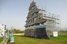 Hara Castle Ruin, Minamishimabara, Japan