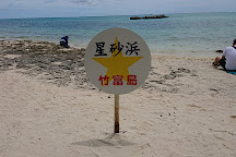 Kaiji Beach, Taketomi-cho, Japan
