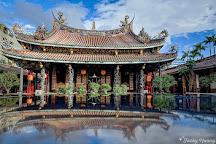 Paoan Temple, Taipei, Taiwan