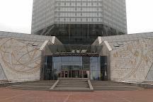 National Library of Belarus, Minsk, Belarus