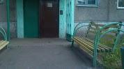 Медицинский центр здоровья, проспект Дружбы, дом 57 на фото Новокузнецка