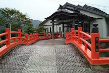 Tairyuji Temple, Anan, Japan
