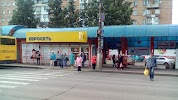 Евросеть, улица Ворошилова на фото Ижевска