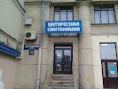 Интересная Сантехника, Специализированный Магазин, Московский проспект на фото Санкт-Петербурга