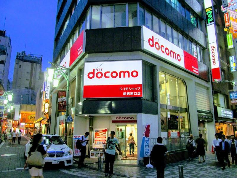 ドコモ ショップ 新宿 三 丁目