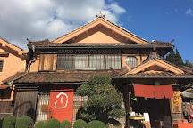 Fukiya Furusato Village, Takahashi, Japan