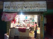 Sathi Ladies Tailors haora