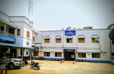 ANDAL B.D.O. OFFICE, PASCHIM BARDHAMAN.