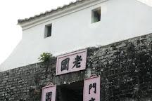 Lo Wai, Hong Kong, China