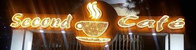 second cup cafè