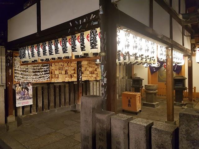 Kushikatsu Daruma Nambahonten