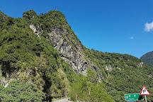 Nan-an Falls, Zhuoxi, Taiwan