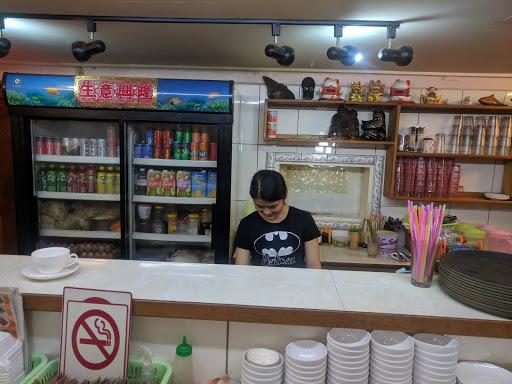 Dong Fang Restaurant