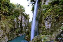 Watagataki Falls, Hakusan, Japan