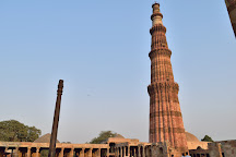 Iron Pillar of Delhi, New Delhi, India