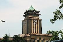 Nagoya City Hall, Nagoya, Japan