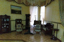 National Historical Museum of Ukraine, Kiev, Ukraine