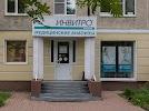 Инвитро, бульвар Строителей на фото Кемерова