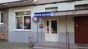Почта России, Светлая улица на фото Калининграда