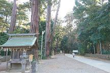 Deer Park, Kashima, Japan