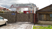 Автономные системы теплоснабжения, улица Робеспьера на фото Ульяновска