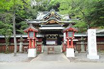 Yachihoko Shrine, Shizuoka, Japan