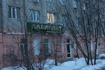 Лабиринт, улица Павловича, дом 38Б на фото Хабаровска