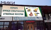Кайман, Российская улица на фото Краснодара
