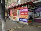 Ремтел, улица Мельникайте на фото Тюмени
