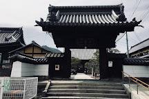 Saiho-ji Temple, Nagano, Japan