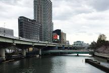 Hokonagashi Bridge, Osaka, Japan