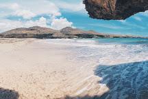 Andicuri Beach, Arikok National Park, Aruba