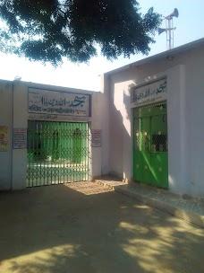 Masjid Allhadee Baba jhansi