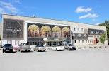 """концертно-театральный центр """"Евразия"""", улица Гоголя на фото Новосибирска"""