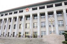 Great Hall of the People (Renmin Dahuitang), Beijing, China