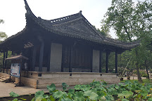 Orchid Pavilion (Lan Ting), Shaoxing, China