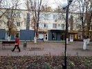 Шахтинский краеведческий музей, проспект Карла Маркса на фото Шахт