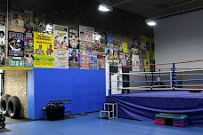 NRG Gym - NRG Gymnasium