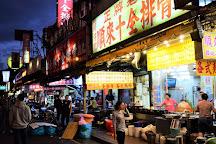 Shilin Nightmarket, Shilin, Taiwan