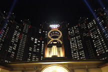 Golden Reel, Macau, China