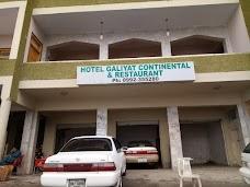 Hotel Galiyat Continental nathia-gali