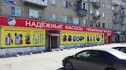 Надежные насосы, Свердловский проспект, дом 21А на фото Челябинска