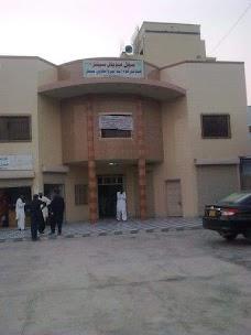 Sachal Medical Center larkana