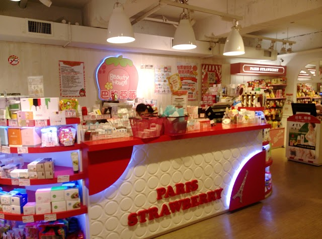 Paris Starwberry