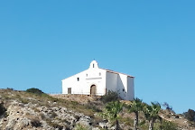 Aquópolis Cullera, Valencia, Cullera, Spain