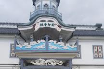 Kaichi Gakko Primary School, Matsumoto, Japan