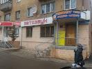 Авто звук, улица 20-летия Октября на фото Воронежа