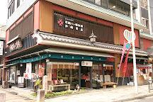 Izutsu Yatsuhashi Store Kyogoku Ichibangai, Kyoto, Japan